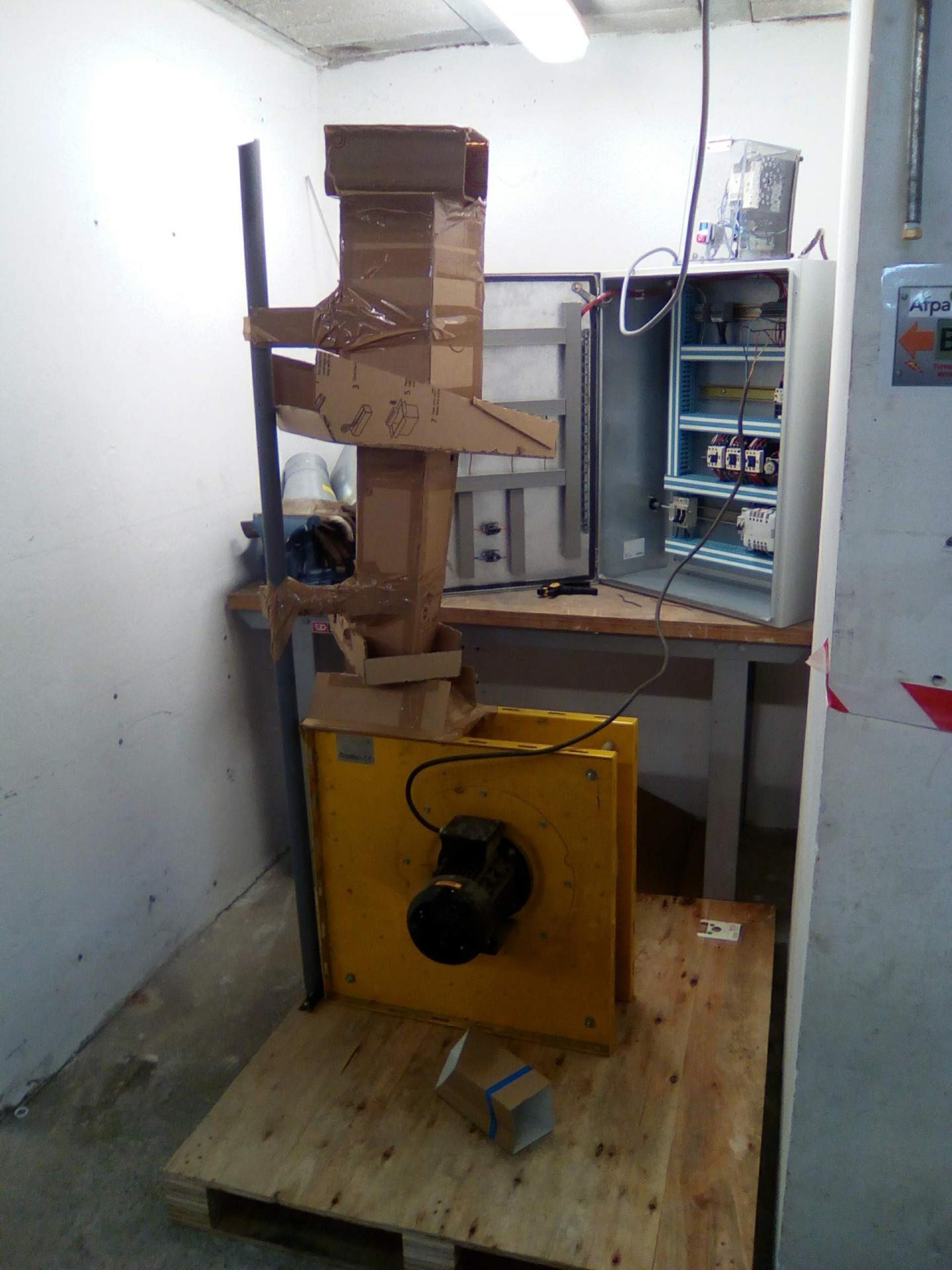 Essais ventilation 2